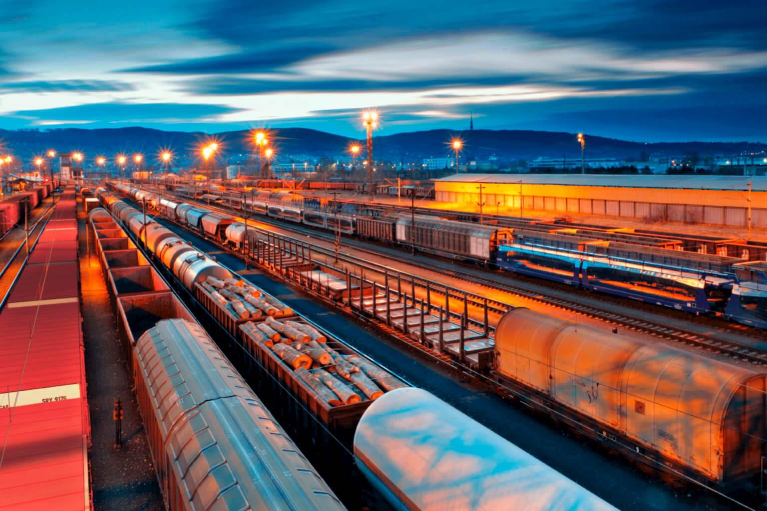 Железнодорожная отрасль
